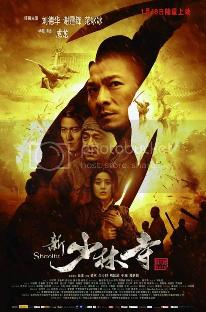 shaolin2011 poster - Shaolin (2011) BRRip 720p (Mandarin)